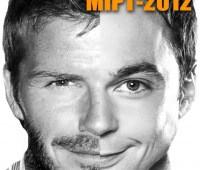 18 ноября в Новых временах состоится конкурс Mister MIPT