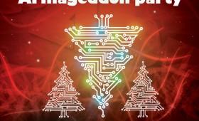 Новый 2012 год на Физтехе