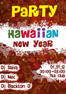 Hawaiian New Year