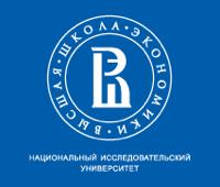 День открытых дверей Международного института экономики и финансов НИУ ВШЭ