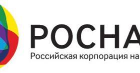 Презентация кафедры технологического предпринимательства РОСНАНО