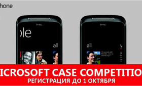 Microsoft Case Competition