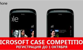 Microsoft Case Competition