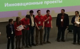 Команда МФТИ прошла в финал ImagineCup
