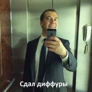 esho_tort