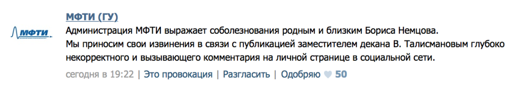 talismanov_pr_mipt