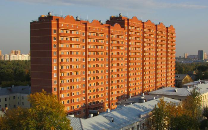 Общежития №10 и №11