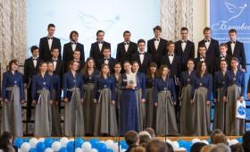 Камерный хор МФТИ вернулся с победой со Всероссийского хорового конкурса