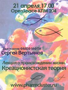 vertianov-550