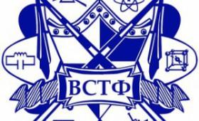 Всероссийский студенческий турнир физиков