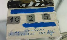 Массовка на съемки фильма «Восьмая проблема Гильберта»