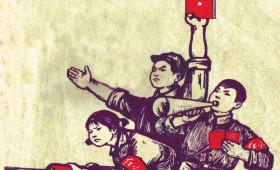 Троицкий вариант-Наука: МФТИ-2015: «Культурная революция»