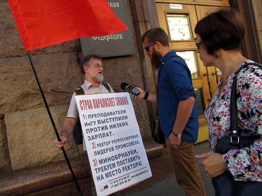 Пикет профосюза преподавателей у Министерства образования / Фото: mk.ru