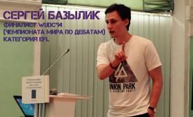 Презентация Клуба дебатов МФТИ