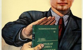 Сергей Заварин: «Я просто не имею права поставить вам «три»!»
