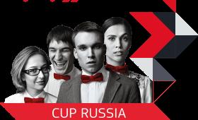Кубок по решению кейсов «Cup Russia»