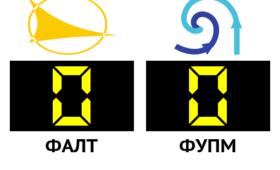 Матч Века ФАЛТ – ФУПМ 2016