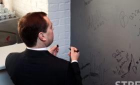 Голосование по проекту покрытия стен маркерной краской