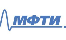 Завтра состоится вручение дипломов выпускникам магистратуры МФТИ