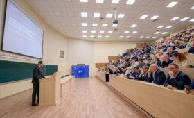 Лекция Дениса Мантурова в МФТИ