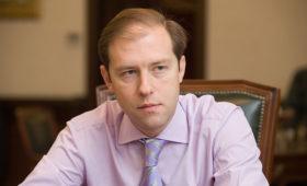 Денис Мантуров на Физтехе 13 февраля