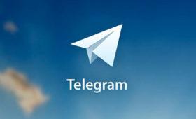 Подборка Telegram-каналов и чатов для студентов МФТИ