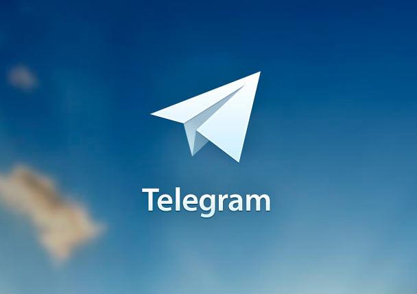Телеграмм На Русском Скачать Торрент - фото 4