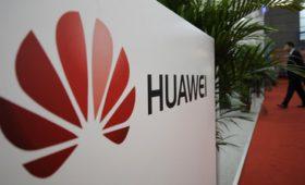 Конкурс для студентов и аспирантов от компания Huawei