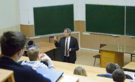 28 марта состоится лекция Франка Бернарда Розми