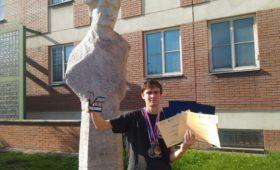 Студент МФТИ стал победителем международной олимпиады по математике VJIMC