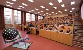 Физтех-Центр объявляет набор преподавателей на летнюю школу Phystech.International