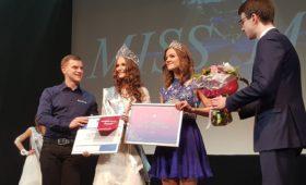 Объявлены итоги конкурса красоты Miss MIPT 2017