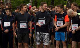 Регистрация на MIPT Run 2017. Spring
