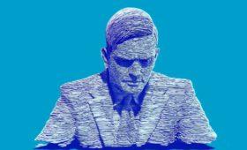 Отбор на хакатон Hack Turing в МФТИ