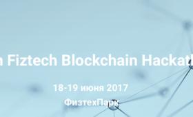 18-19 июня в Физтехпарке пройдет 34-часовой хакатон от лаборатории финтех-стартапов BankEx