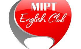 The first meeting of MIPT English Club