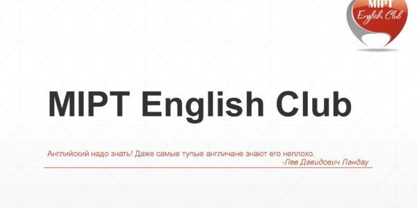 MIPT English Club_Страница_1