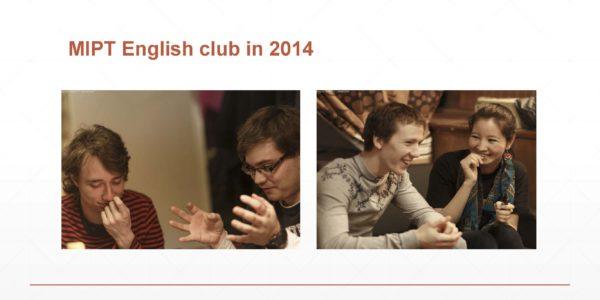 MIPT English Club_Страница_6