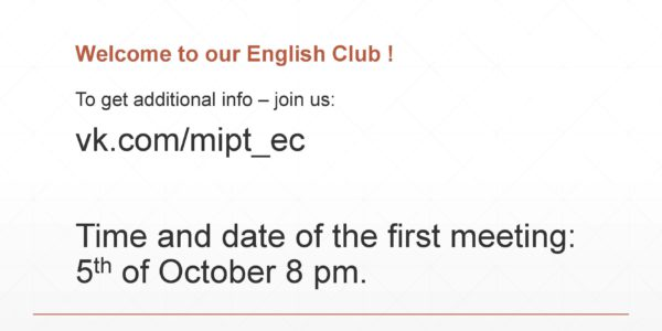 MIPT English Club_Страница_9