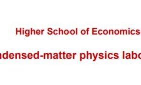 Зимняя школа от лаборатории физики конденсированного состояния ВШЭ