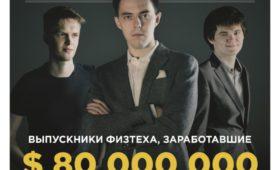11 октября состоится лекция основателя компании Skyeng Георгия Соловьёва