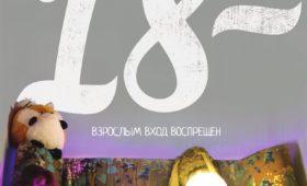 Концерт Студенческого Театра «Точка» 3 ноября