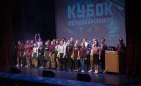 Финал лиги КВН Физтеха 3 декабря