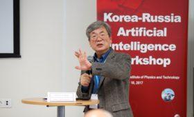 Первый международный научно-практический семинар в МФТИ об искусственном интеллекте