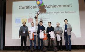 Команда из МФТИ победила в полуфинале чемпионата мира по программированию ACM ICPC — Northern Eurasia Regional Contest