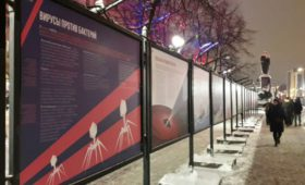 Открытая фотовыставка от МФТИ на Чистопрудном бульваре