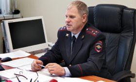 На должность директора по административной работе назначен полковник полиции