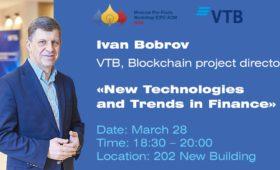 28 марта в 18.30 в 202 аудитории НК пройдет лекция Ивана Боброва