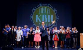 Межфакультетский Кубок КВН в МФТИ