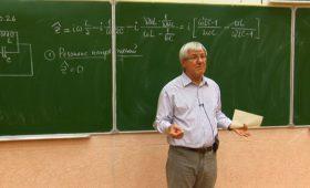 10 известных цитат преподавателей МФТИ